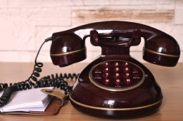 This is a telephone. You call people and talk into it.