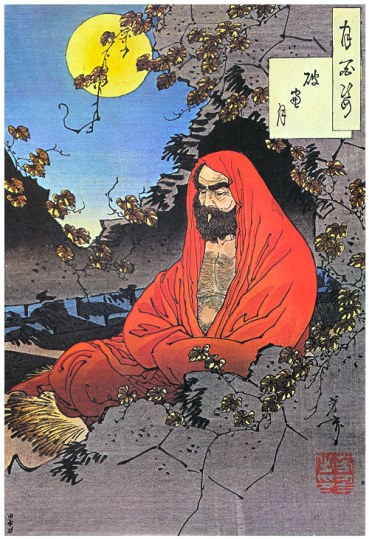 """Your Mind is Nirvana."" I think Bodhidharma has something here."